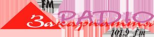 Закарпаття FM | Офіційний сайт радіостанції